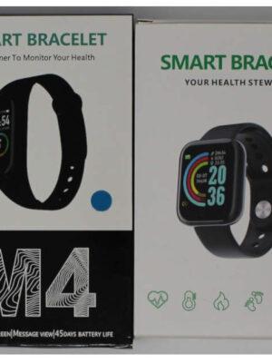 bizfete-personalcare-bracelet